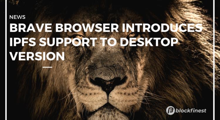brave browser intergrates ipfs support to desktop version