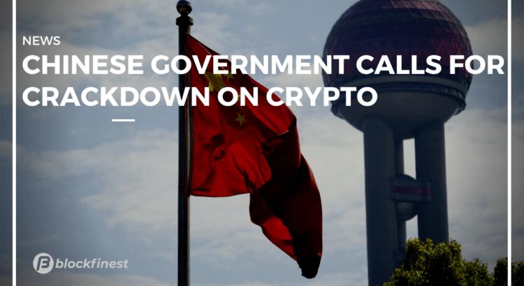 china bans crypto